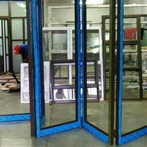glass and aluminium solution