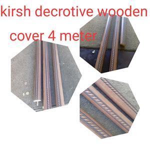 Kirsch curtain rail decretive wooden cover