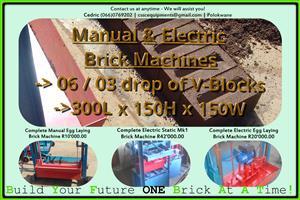 V-Block 300Lx150Hx150W Brick Machines for SALE