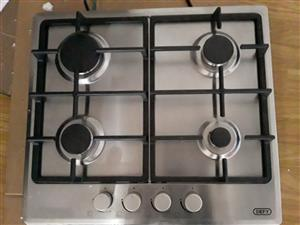 Almost New DEFY Gas Hob For Sale