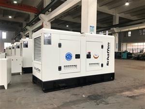 40KW 50KVA  Diesel Generator