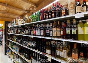 Bottlestore (Brits)