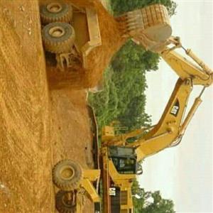 R600 rubble removal