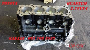 BRAND NEW TOYOTA QUANTUM / HI-LUX 2.7 VVT-i SUB ASSEMBLY & CYLINDER HEADS - 2TR
