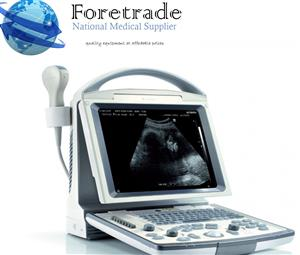 Ultrasound Machine On Special for only R33499