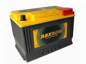 ATLAS 652 AGM 12v 70AH 760CCA Car Battery RHP