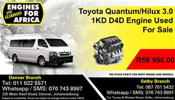 Toyota Quantum/Hilux 3.0 1KD D4D Engine Used For Sale