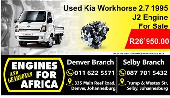 suzuki in Car Spares and Parts in South Africa | Junk Mail