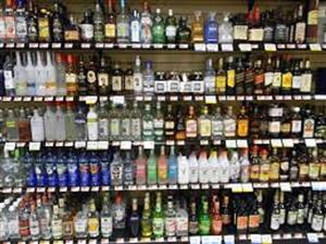 Liquor store , large for sale!