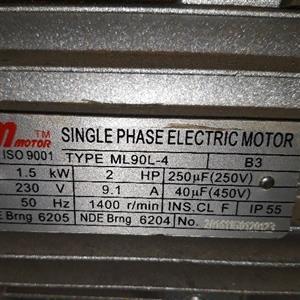 Electric motor 1.5kw single phase
