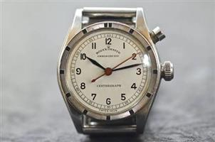 wanted rolex monopusher