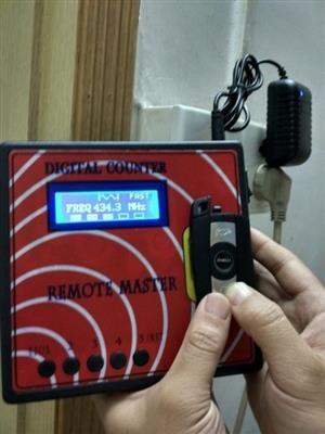 Digital Counter Master Frequency Display Remote Copier,Regenerate RF Copy Auto Tool,Key Programmer