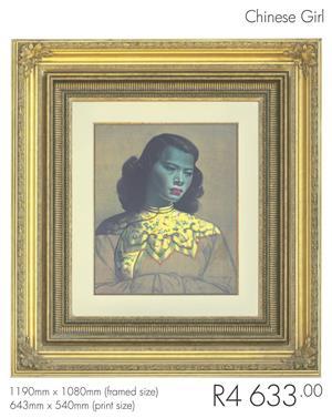 Vladimir Tretchikoff ART - Chinese Girl